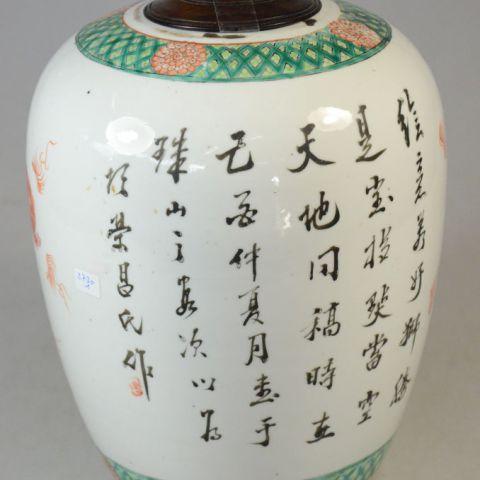 schatting antieke chinese vaas